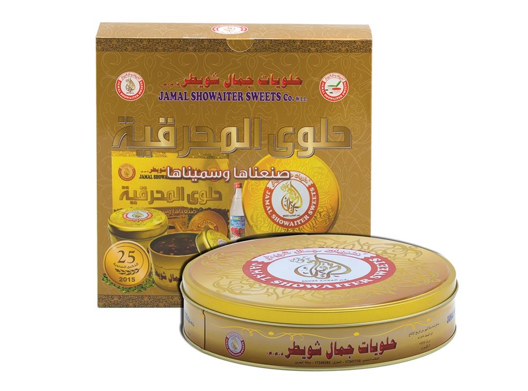 Halwa Muharraqi