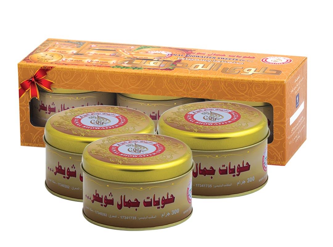 Halwa Muharraqi Mini