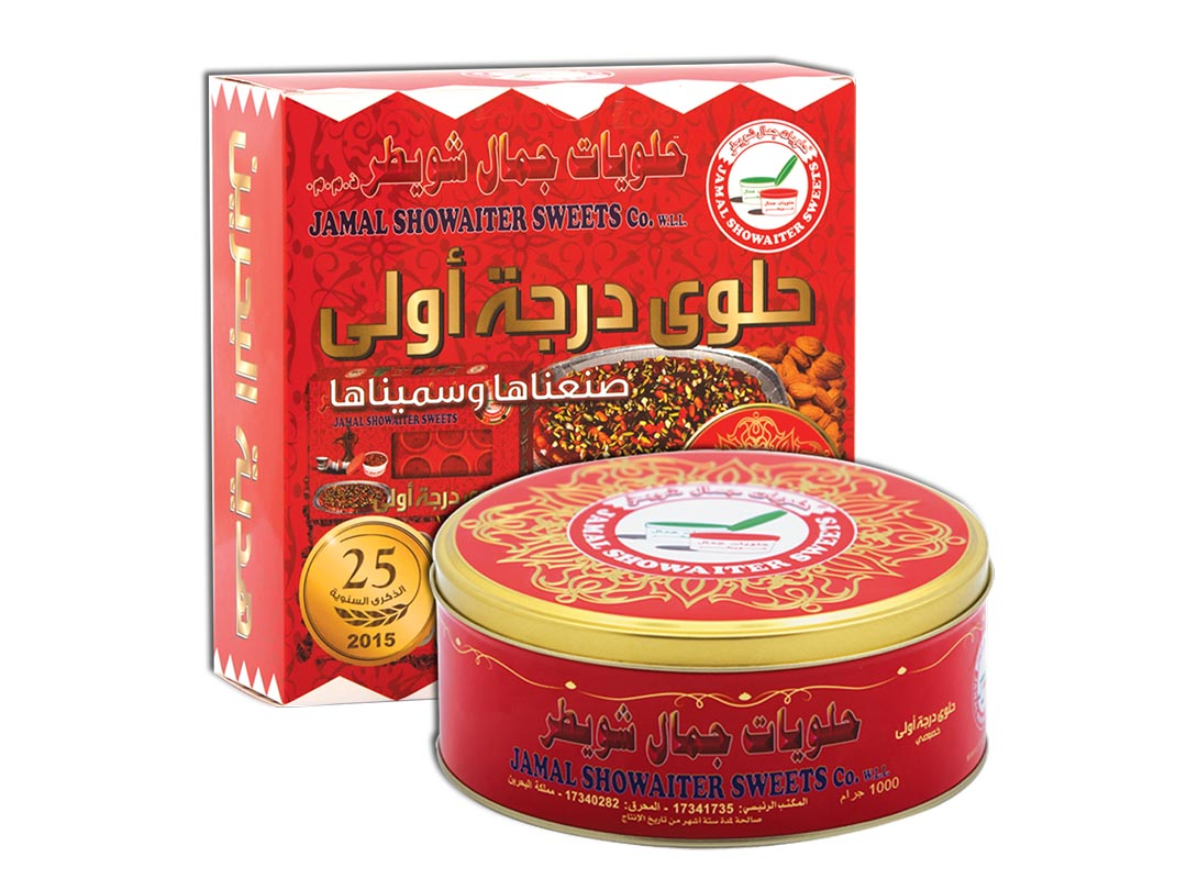 Halwa Daraja Oula
