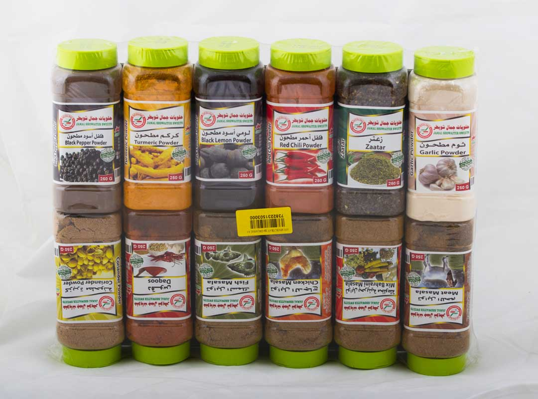 Mix Spices 250G X 12